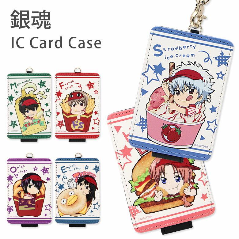 財布・ケース, 定期入れ・パスケース  IC Suica ICOCA IC ic