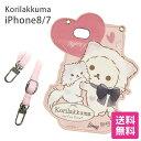コリラックマ iPhone8 iPhone7対応 ダイカットケース ネックストラップ付き PUレザー ピンク ねこ 猫 キャット Rilakkuma リラックマ ハート アイフォン8 かわいい | キャラクター スマホケース iphoneケース ケース iphone7ケース スマホカバー アイフォン7