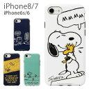 グルマンディーズ ピーナッツ スヌーピー iPhone8 i...