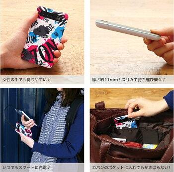 スマホケース/アイアムアヒーロー/スマホ/ZQN/ロゴ/包帯/イエロー/マンガ/キャラクターグッズ/スマートフォン/ジャケット/アイフォン6s/かわいい