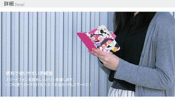 【iPhone/GALAXY/XPERIA/スタミュ/カバー/スマートフォン/手帳型/ダイアリー/漫画/アイアム・ア・ヒーロー/ケース/ZQN/グッズ/キャラクター】