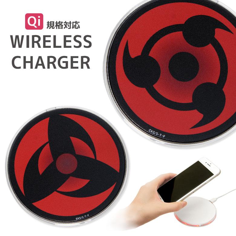 バッテリー・充電器, ワイヤレス充電器 NARUTO Qi iPhone Xs iPhone8 Galaxy iPhone11 pro