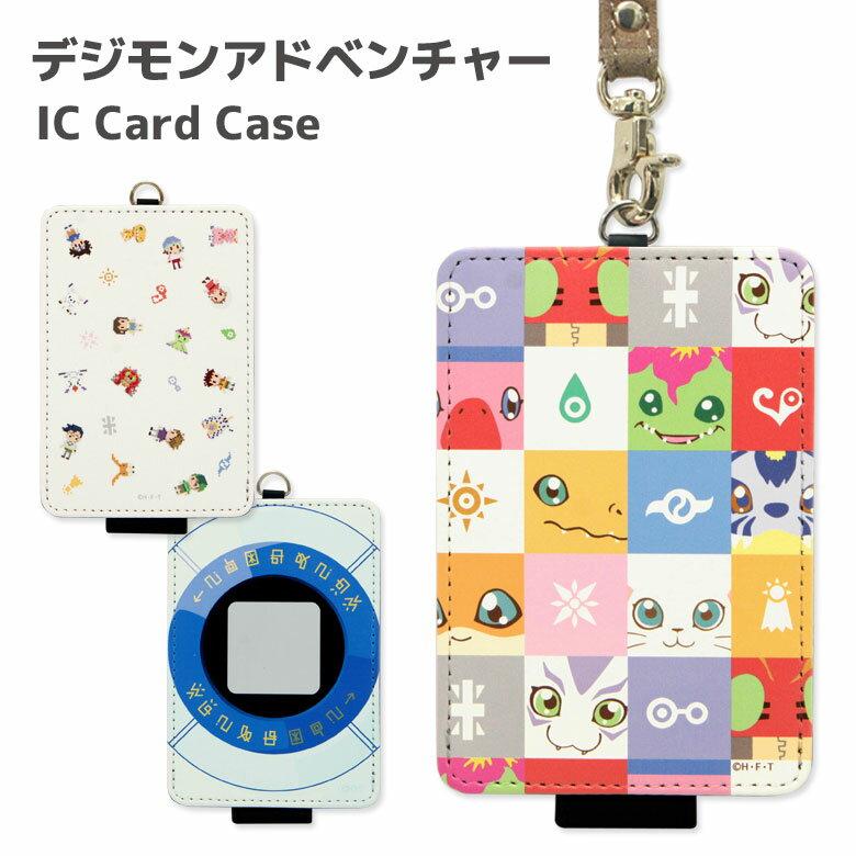 財布・ケース, 定期入れ・パスケース  IC IC ic