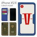 機動戦士ガンダム iPhone XS iPhone X 5....