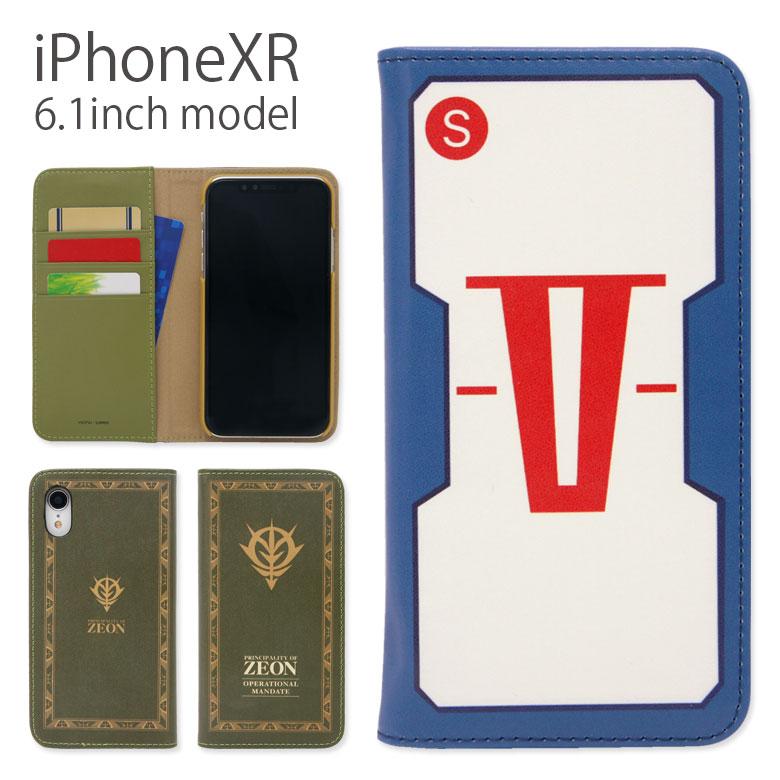 スマートフォン・携帯電話アクセサリー, ケース・カバー  iPhone XR 6.1 XR xr iphonexr iphone