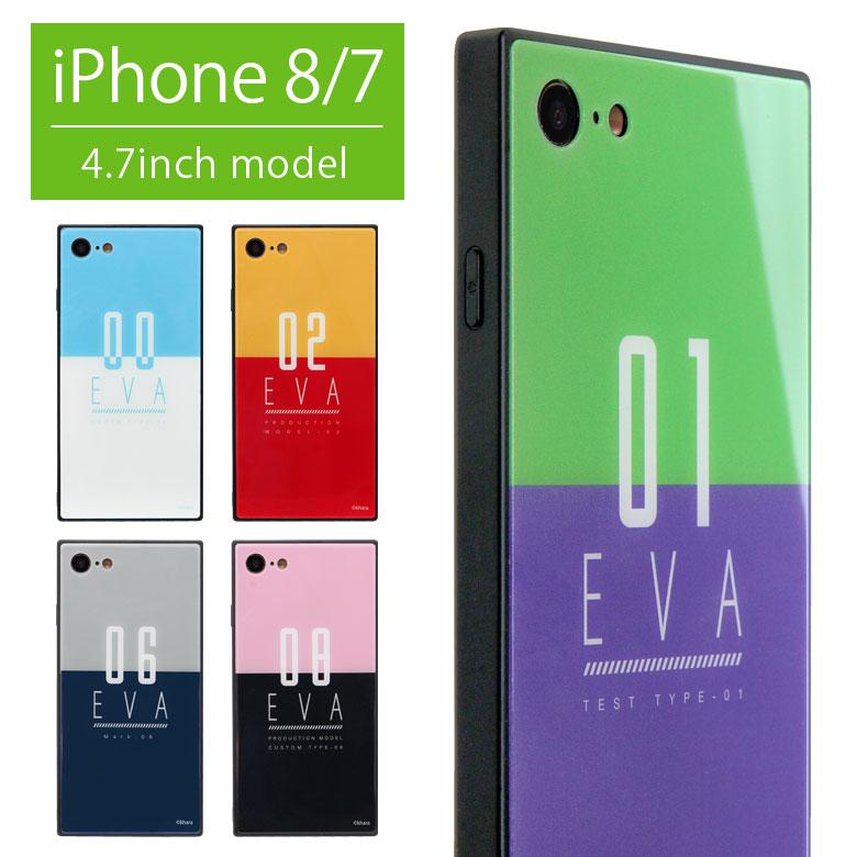 スマートフォン・携帯電話アクセサリー, ケース・カバー  iPhone8 iPhone7 8 8