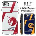 機動戦士ガンダムUC IIIIfit iPhone8 iPhone7 ケース ユニコーン エンブレム スマホケース キ……
