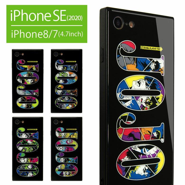 スマートフォン・携帯電話アクセサリー, ケース・カバー  iPhone SE 2 iPhone8 iPhone7 iPhoneSE 2020 SE2