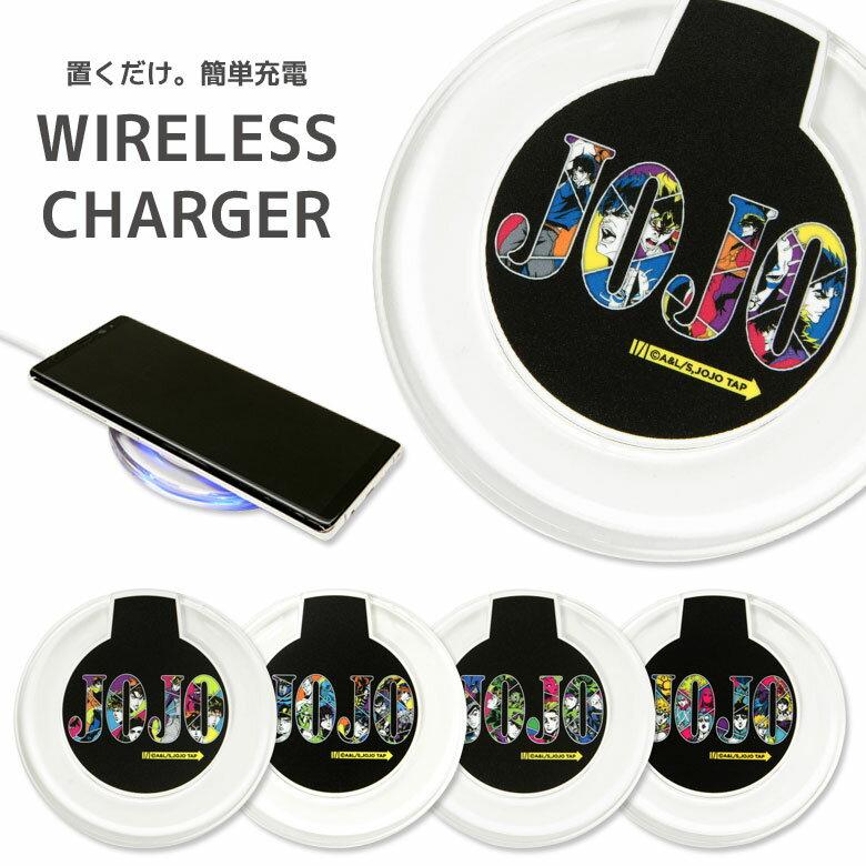 バッテリー・充電器, ワイヤレス充電器  1 2 3 4 5 iPhone Xs iPhone11 Pro Galaxy