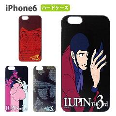 [iPhone6/ハードカバー/アイフォン6/LUPIN THE 3rd/アニメ/グッズ]ルパン三世・iPhone6/4.7イン...