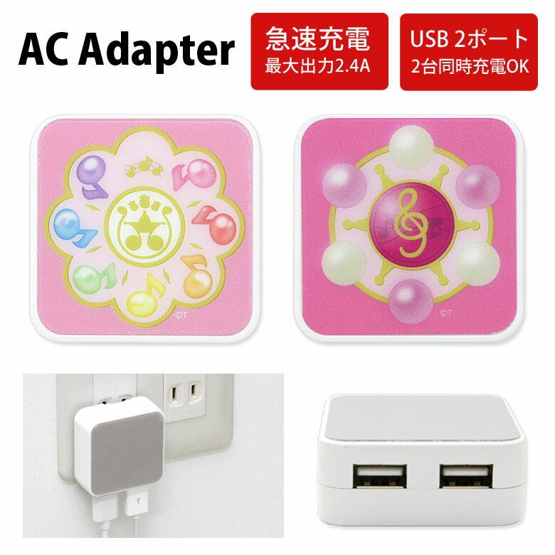 バッテリー・充電器, AC式充電器  AC 2 USB 2 2.4A iPhone Android