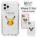 ポケットモンスター IIIIfit clear クリアケース iPhone 11 Pro ケース スマホケース キャラク……