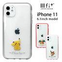 ポケットモンスター IIIIfit clear クリアケース iPhone 11 ケース スマホケース キャラクター……