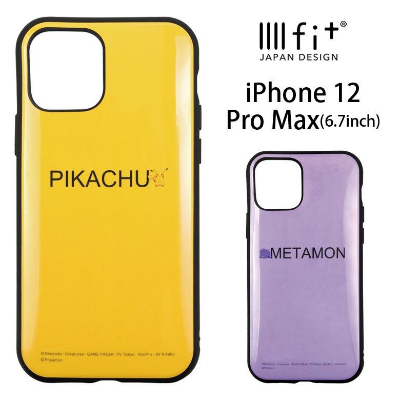 スマートフォン・携帯電話アクセサリー, ケース・カバー IIIIfit iPhone 12 Pro Max iPhone12 ProMax iPhone 12max