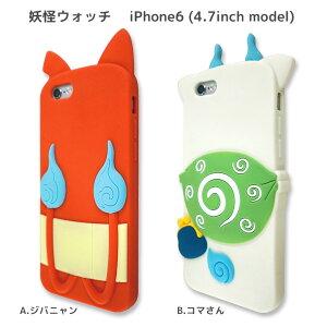 iPhone6 シリコンケース 妖怪ウォッチ ジバニャン コマさん yw-12iPhone6 …