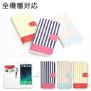 iPhone/XPERIA/GALAXY/AQUOS対応。カードポケット付き。横開きタイプ。便利でおしゃれな手帳型...