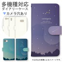 iPhone XS Max iPhoneX iPhone8ケース iPhone8 Plus iPho ...