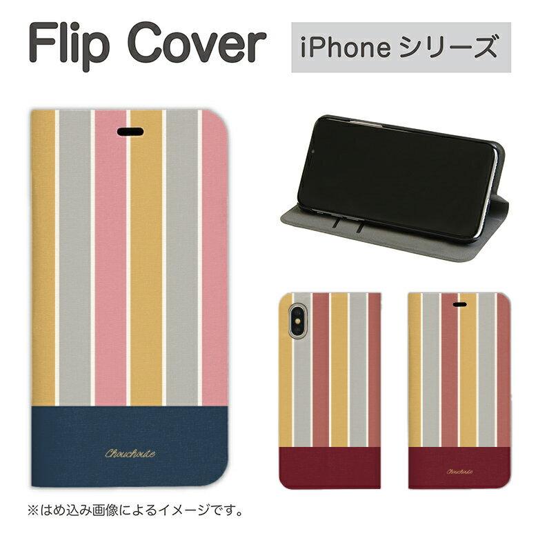 スマートフォン・携帯電話アクセサリー, ケース・カバー iPhone X iPhone8 iPhone7 No75 StripeSE 8 7 iphone d:pat se2 2 iphonese 2 2020