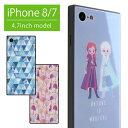 アナと雪の女王 スクエア ガラスケース iPhone8 iP