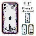 IIIIfit clear ディズニー プリンセス iPhone11 ハードケース iPhone11 スマホケース ケース ……