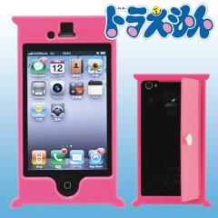 かわいいiPhone4S/4 アイフォン4ケースドラえもん・どこでもドア iPhone4/iPhone4S共用カバー(...