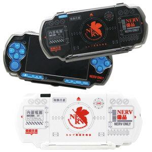 PSP-3000シリーズをキズや汚れから守るPCカバー・ケースエヴァンゲリヲン新劇場版・PSP-3000シ...