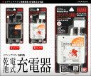 定価の40%OFF!割引きセール実施中!かわいいiPhone/Pod充電器[[エヴァンゲリオン エヴァンゲリ...