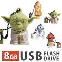 送料無料 STAR WARS キャラクター USBメモリ 8GB キャラクター グッズ マスコット ヨーダ C3PO R2D2 かわいい SF 懐かしキャラ メンズ レディース USBメモリー おもしろ雑貨 FLASH DRIVE