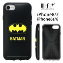 バットマン IIIIfit iPhone8 iPhone7 ケース アメコミ ヒーロー DC スマホケース キャラクター……