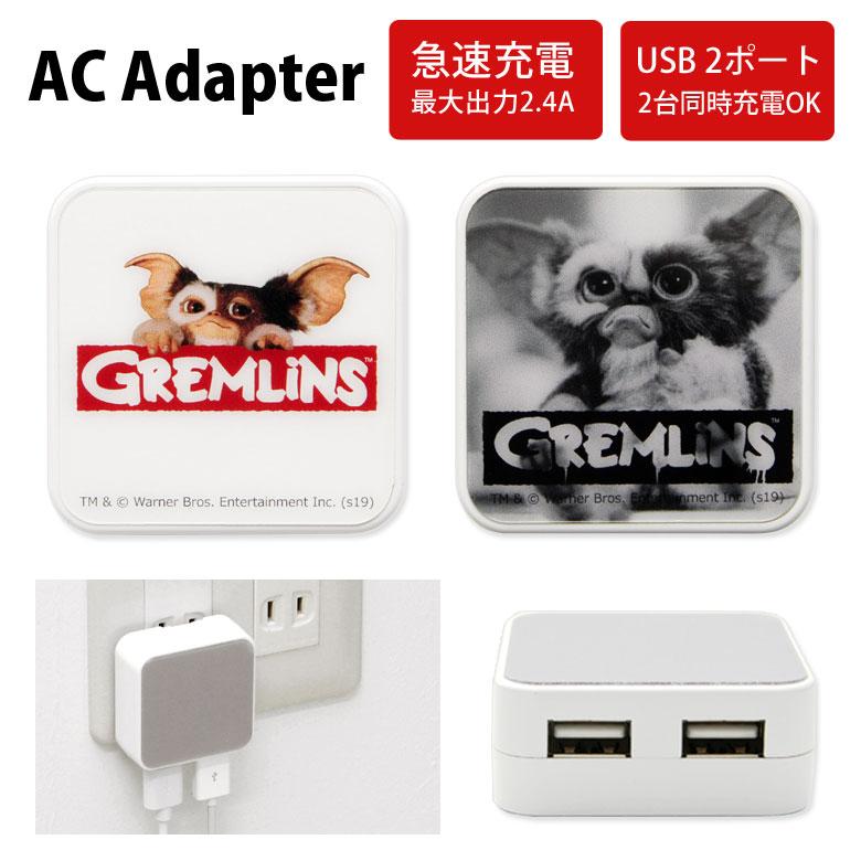 バッテリー・充電器, AC式充電器  AC 2 USB 2 2.4A iPhone Android usb ac usb