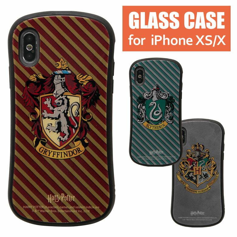 ハリーポッター ハイブリッドケース iPhone XS iPhoneX ガラスケース スマホケース Harry Potter エンブレム アイフォン iPhoneXs 携帯ケース カバー 高硬度 9H マーク オシャレ ケース キャラクター グッズ アイホンxs | かわいい iphoneケース スマホカバー スマホ