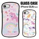 マイリトルポニー ハイブリッドケース iPhone8 iPhone7 iPhone SE 2020 ガラスケース ユニコー……