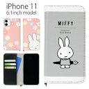 ミッフィー 手帳型 ケース iPhone 11 ケース 6.1インチ スマホケース キャラクター フリップ ……