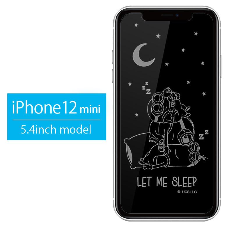 スマートフォン・携帯電話アクセサリー, 液晶保護フィルム  iPhone 12 mini iPhone12 mini 5.4 iPhone 12mini 12