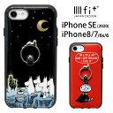IIIIfit ring ムーミン iPhoneSE 第2世代 iPhone8 iPhone7 ハードケース リング付き iPhone SE……