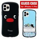 ピングー iPhone 11 Pro ピンガ ガラスケース スマホケース かわいい 黒 ブラック アイホン 11……