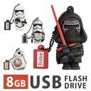 送料無料 STAR WARS キャラクター USBメモリ 8GB キャラクター グッズ マスコット エピソード7 BB8 かわいい SF 懐かしキャラ メンズ レディース USBメモリー おもしろ雑貨 FLASH DRIVE