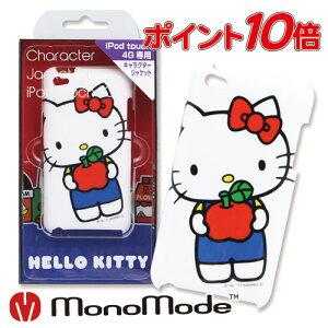 ポイント10倍!!ハローキティ・iPod touch 4G専用キャラクタージャケットSAN-69KT【Hello Kitty...