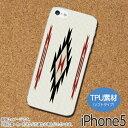 送料無料 チマヨ柄ホワイトサンズ-iPhone5/5Sソフトケース