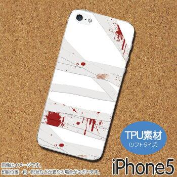 iPhone5ケース/ジャケット/アイフォン
