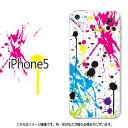 送料無料 Colorfulink(ホワイト)-iPhone5/5Sケース