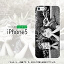 スマホケース iPhone 6 iPhone6Plus 対応 ソフト ケース Reggae border   iPhone6 iPhone6ケース アイフォン6 アイホン6 レゲエ ラスタカラー シンプル 音楽 ブラック 白 黒 ホワイトかわいい おしゃれ