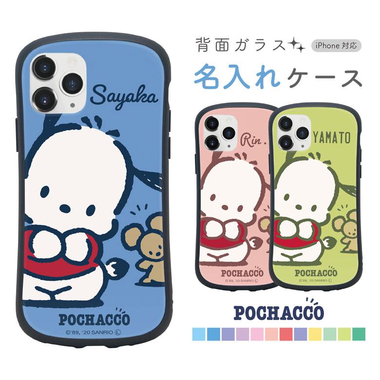 スマートフォン・携帯電話アクセサリー, ケース・カバー  iPhone iPhone12 Pro mini iPhone 11 Pro iPhone11 iPhone8 iPhoneXS iPhone XR iPhone SE 2020