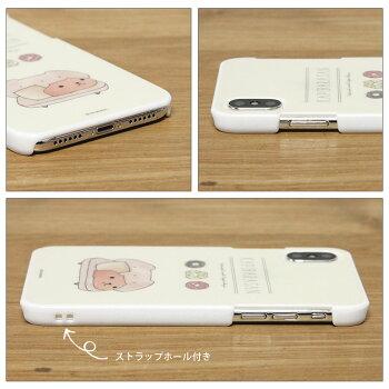 スマホケース/iPhoneX/5.8inch/アイフォンX/ジャケット/カバー/ハードケース/アクセサリー/カピバラさん/ゆるかわ/レディース