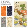 ディズニー iPhone6s/6 ケースライオンキング わんわん物語 スティッチ トイストーリー ウッディ バズ アイフォン6s/6 カバー iPhoneケース キャラクター 人気