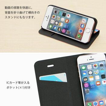 iPhoneSE/iPhone5s/アイフォンSE/アイフォン5s/カバー/スマートフォン/手帳型/ダイアリー/ペネロペ/絵本/グッズ/キャラクター