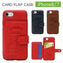ピーナッツ スヌーピー iPhone8 iPhone7 ハードケース 携帯ケース グッズ iPhone 8 アイフォン……