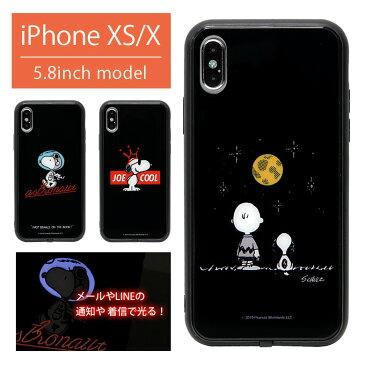 ピーナッツ スヌーピー iFlASH iPhone XS iPhoneX 光る ケース 着信 通知 スマホケース キャラクター グッズ SNOOPY ジョークール カバー ジャケット ブラック 黒 アイフォン xs アイホン iPhoneXS ハードケース かわいい グッズ