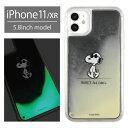 ピーナッツ ネオンサンド ケース iPhone 11 ハードケース 蓄光 光る スヌーピー かわいい iPho……
