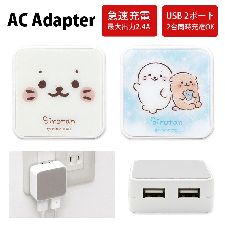 バッテリー・充電器, モバイルバッテリー  AC 2 USB 2 2.4A